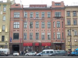 Best Western Plus Centre Hotel, отель в Санкт-Петербурге