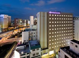 ダイワロイネットホテル沖縄県庁前、那覇市のビジネスホテル