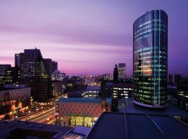 Postillion Hotel & Convention Centre WTC Rotterdam - Newly opened, hotel in Centrum, Rotterdam