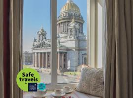 Angleterre Hotel, hotel in Saint Petersburg