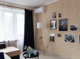 Апартаменты у парка, hotel near Ice Stadium Mytischi, Mytishchi