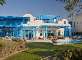 Hilton Salwa Beach Resort and Villas, hotel in Abū Samrah