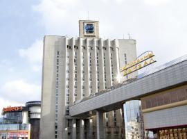 Hotel Express, hotel in Minsk