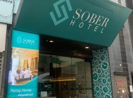 Sober Hotel (Formerly M1 Hotel Mongkok), hotel near Ladies Market, Hong Kong