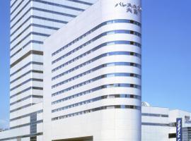 사이타마 오미야역 근처 호텔 팰리스 호텔 오미야