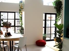Design Waterside Studio Leuven, budget hotel in Leuven
