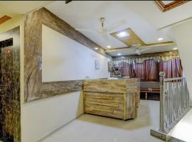 Hotel Shree Anjani, hotel near Sardar Vallabhbhai Patel International Airport - AMD,
