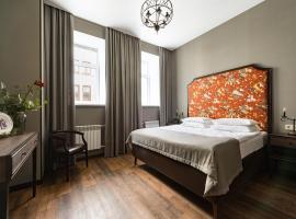 KENSINGTON HOTEL (Кенсингтон отель), отель в Москве