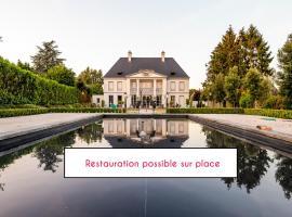 La Ramade, hôtel à Avranches