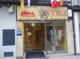 Hostal San Jorge, habitació en una casa particular a Saragossa