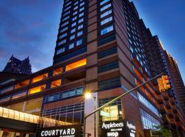 Courtyard by Marriott Detroit Downtown, hotel in Detroit