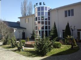 Континенталь Отель, отель в Пятигорске