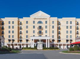 Hampton Inn & Suites-South Park at Phillips Place, hotel in Charlotte