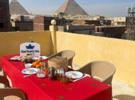 Grand pyramids view hotel, отель в Каире