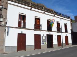 Hotel Escuela Rural Casa Los Herrera, hotel en Hermigua