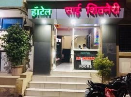 Sai Shivnery, hotel in Shirdi