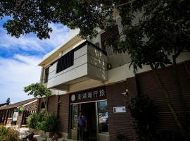 貝富門旅館 - 澎湖灣行旅, отель в городе Магун