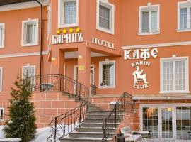 Barin Hotel, hotel in Smolensk