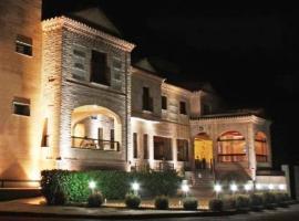 Hotel La Bastida, отель в городе Толедо