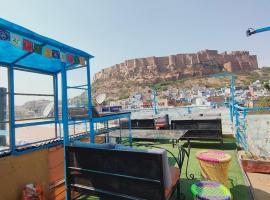 Shivam Guest House, hotel in Jodhpur