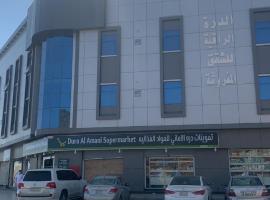 Aldura al raqya, hotel perto de Aeroporto Internacional Príncipe Mohammad Bin Abdulaziz - MED,