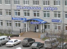 Zhemchuzhina Severa, hotel in Velsk