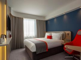 Holiday Inn Express - Barrow-in-Furness, an IHG Hotel, hotel in Barrow in Furness