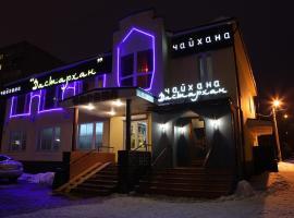 Дзержинец 30, pet-friendly hotel in Pushkino