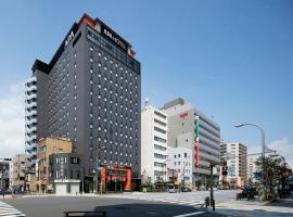 APA Hotel Asakusa Tawaramachi Ekimae, Apa hotel in Tokyo