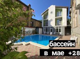 Гостевой дом У Боцмана, bed and breakfast a Gelendzhik