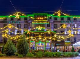 Centralny Hotel, hotel in Krivoy Rog