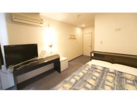 Self inn Tokushima kuramoto ekimae - Vacation STAY 19487v、徳島市のホテル