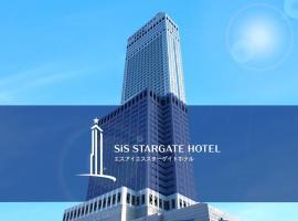 Star Gate Hotel Kansai Airport, hotel in Izumi-Sano