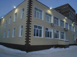 Hotel Kovcheg, отель в Сергиевом Посаде