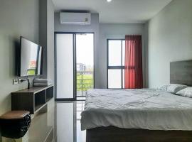 AFP Residence Hotel, hotel in Bangkok