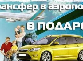 ВЕЛЕС, hotel near Moscow Domodedovo Airport - DME,