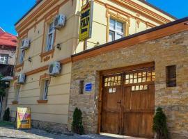 Rooms Filip, hotel in Bitola