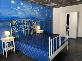 Апартаменты Ночь с Ван Гогом, apartment in Krasnogorsk