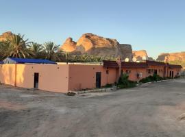 شاليهات لارينا larena alula, cabin in Al-ʿUla
