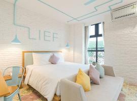 Lief Mila Vung Tau, отель в Вунгтау