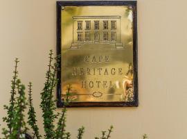 Cape Heritage Hotel, hotel na Cidade do Cabo