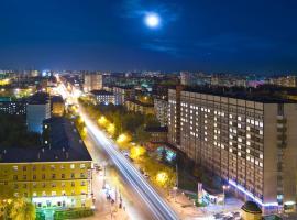 Protex-Otel, hotel near Geologicheskaya Metro Station, Yekaterinburg