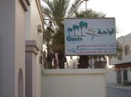 Al Waha Oasis hotel apartments, apartment in Ras al Khaimah