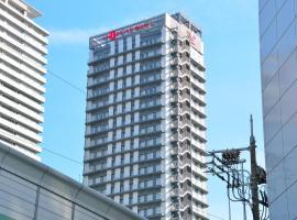 UNIZO INN Express Osaka Minamihommachi, hotel near Koyaji Temple, Osaka
