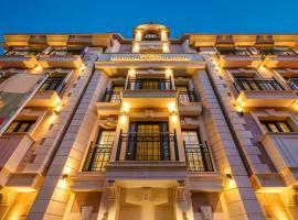 Residence City Garden, отель в Пловдиве