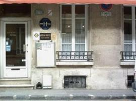 Ardenn'Hotel, Hotel in Reims
