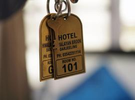 Hotel Himalayan Brook, hotel in Darjeeling