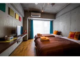 Hotel Pescatore Okinawa - Vacation STAY 20874v, hotel in Naha
