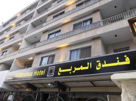 ِAl Morabaa Hotel, hotel perto de Murabba Palace, Riyadh