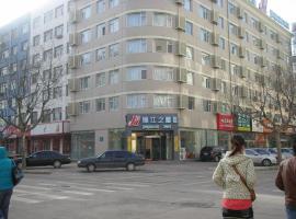 Jinjiang Inn - Qingdao Xiangjiang Road, отель в городе Huangdao